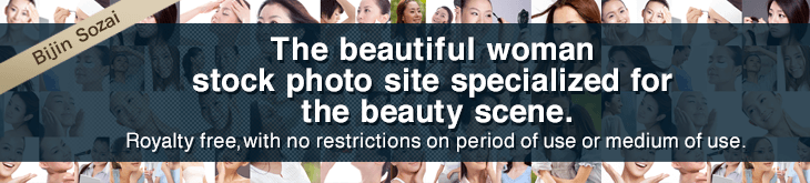 The beautiful woman stock photo site specialized for the beauty scene. Royalty free, with no restrictions on period of use or medium of use.