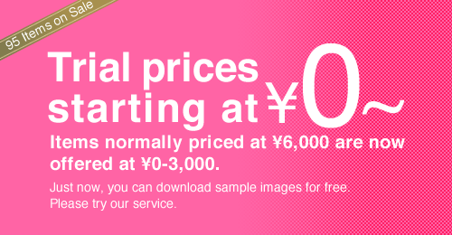 Trial prices starting at ¥0!