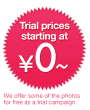 Limited time only! Trial prices from ¥0!