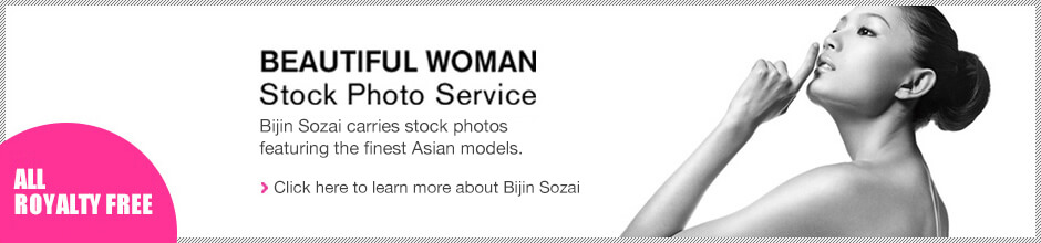 Bijin Sozai carries stock photos featuring the finest Asian models. All of our pictures are royalty free. Learn more about Beautiful Woman.